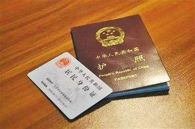太原警方建議市民近期暫緩申辦出入境證件