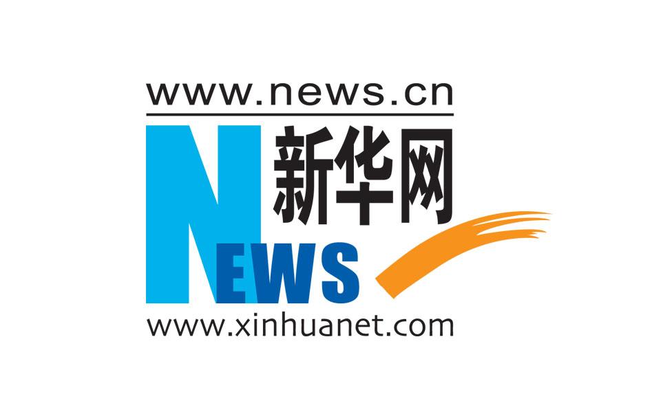 太原市人民代表大會常務委員會任免名單